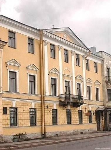 Hotel Happy Pushkin