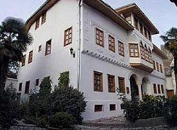 Hotel Bosnian National Monument Muslibegovic House