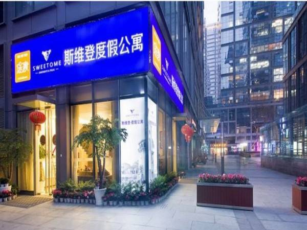 Hotel Tujia Sweetome Vacation Rentals New Exhibition Center Branch