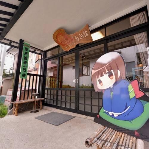 Hotel (RYOKAN) Kusatsu Onsen Kikusuiso