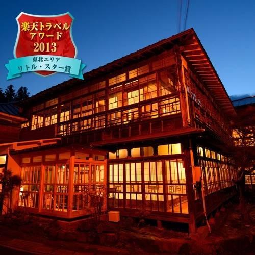 Hotel (RYOKAN) Aone Onsen Okazaki Ryokan