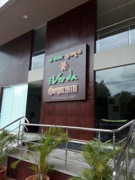 Hotel The Verda Prakyathi