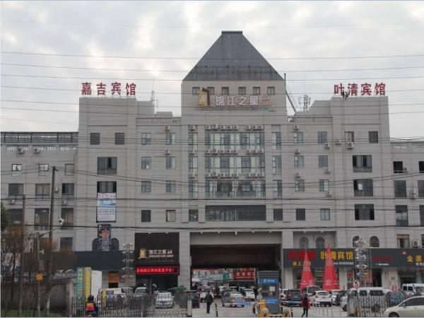Jin Jiang Inn Jiading Malu Baoan
