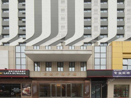 Hotel Sweetome Vacation Apartment (Jiangning Wanda Plaza)