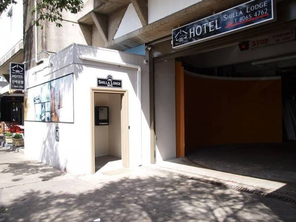 Hotel Shilla Lodge