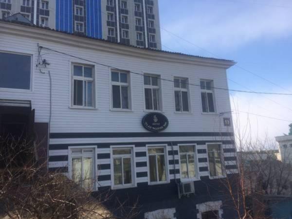 Vlad Marine Inn - Hostel