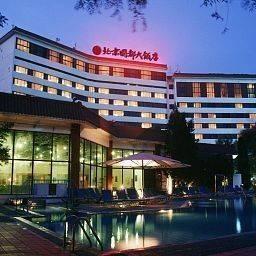 Hotel CITIC Beijing Airport