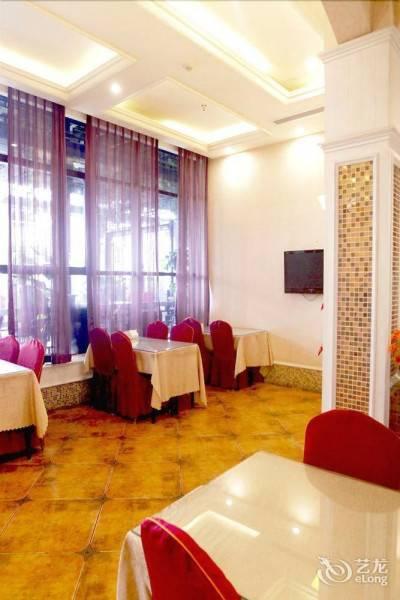 Guixiang Grand Hotel