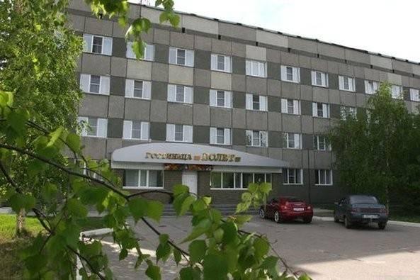 POLET HOTEL SURGUT
