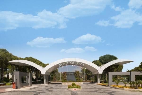 Hotel Maxx Royal Belek Golf Resort - All Inclusive