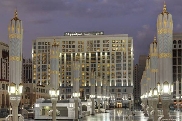 Hotel MOVENPICK ANWAR AL MADINAH