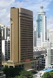 GUANGSHEN BUSINESS HOTEL