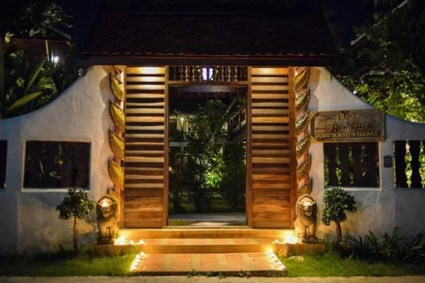 Hotel Hongkhao Village