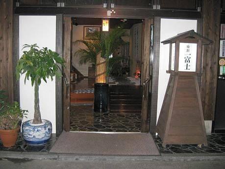 Hotel (RYOKAN) Machiya Ryokan Ichifuji