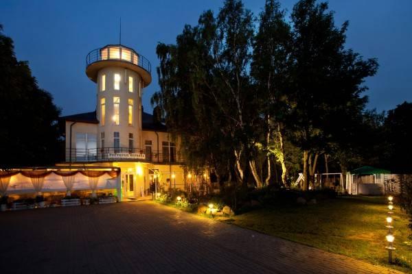 Hotel Aquatoria