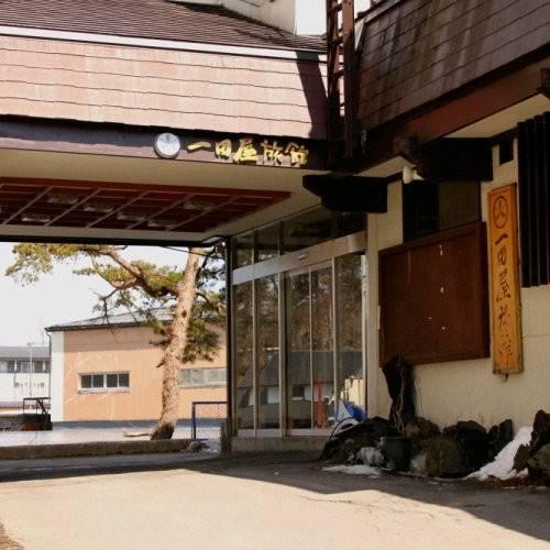 Hotel (RYOKAN) Yubatasugu Jikagensen no Yado Ichidaya Ryokan