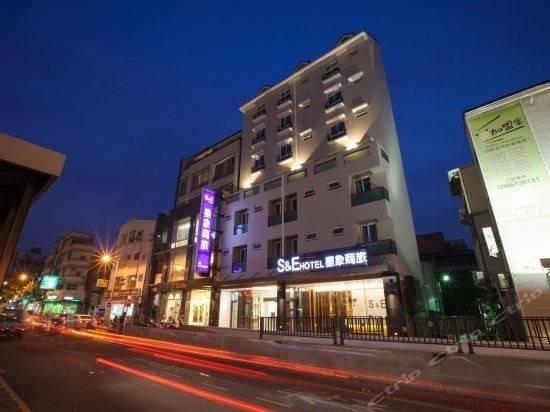 Hotel 台南星象商旅