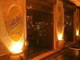 Hotel Swing City