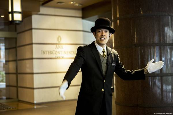 Hotel InterContinental - ANA TOKYO