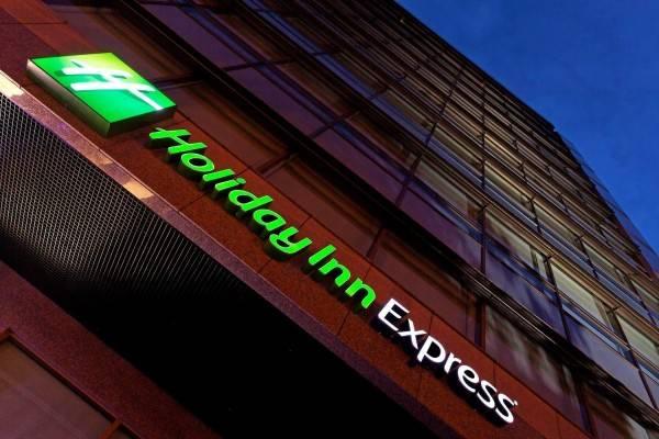 Holiday Inn Express BOGOTA - PARQUE LA 93