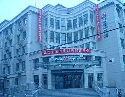 Jin Jiang Inn Changchun Street (Domestic Only)