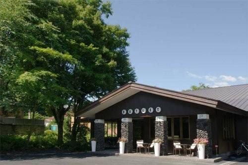 Art Hotel Outlet Karuizawa