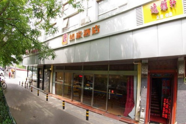 Hotel 如家-北京雍和宫和平里西街店(内宾)