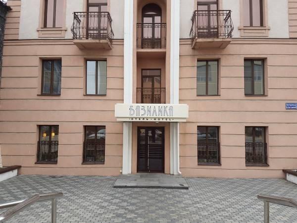 Bazilica Hotel