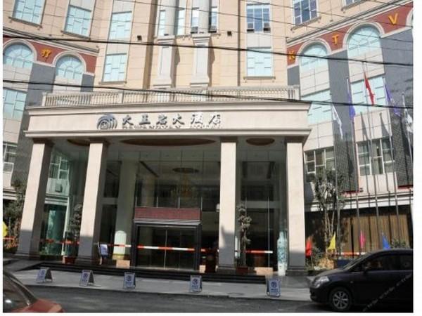 Dawangyan Hotel
