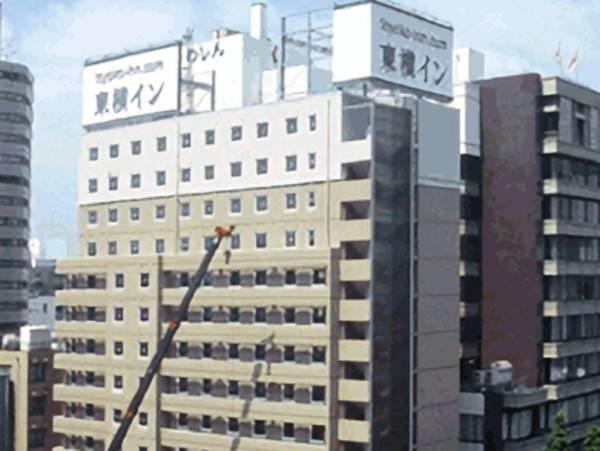 Toyoko Inn Kawasaki Ekimae Shiyakusho-dori