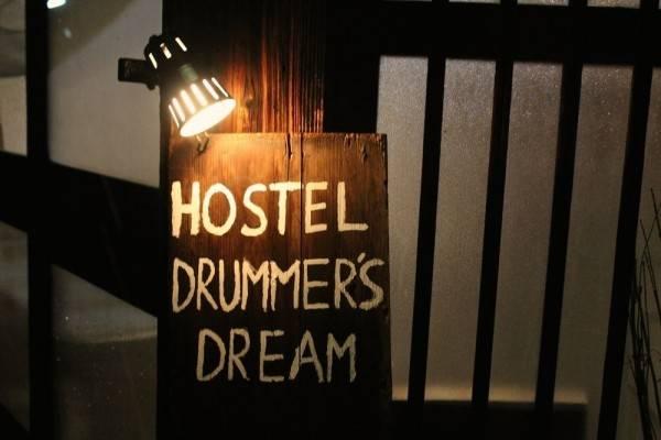 Hotel Osaka Guest House Drummer's Dream
