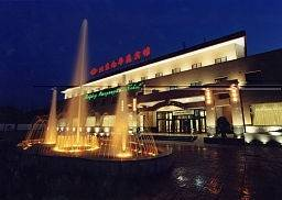 Hotel Nanyueyuan