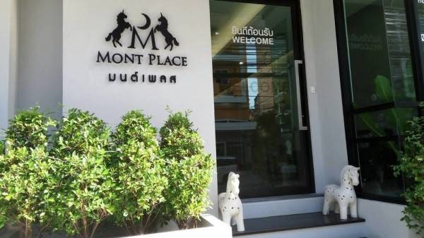 Hotel Mont Place Donmuang