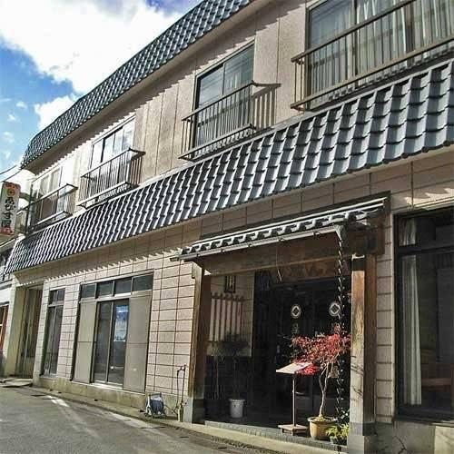 Hotel (RYOKAN) Hijiori Onsen Ebisuya
