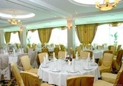 Congresshotel Taganrog
