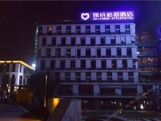 Jingcheng Gediao Hotel