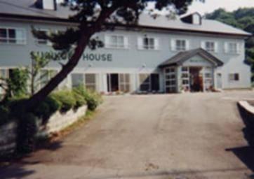 Hotel (RYOKAN) Kokumin Shukusha Sugikubo House
