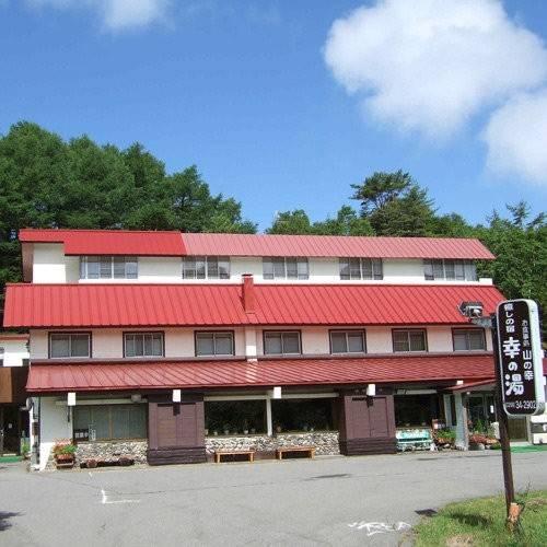 Hotel Iyashi no Yado Sachi no Yu