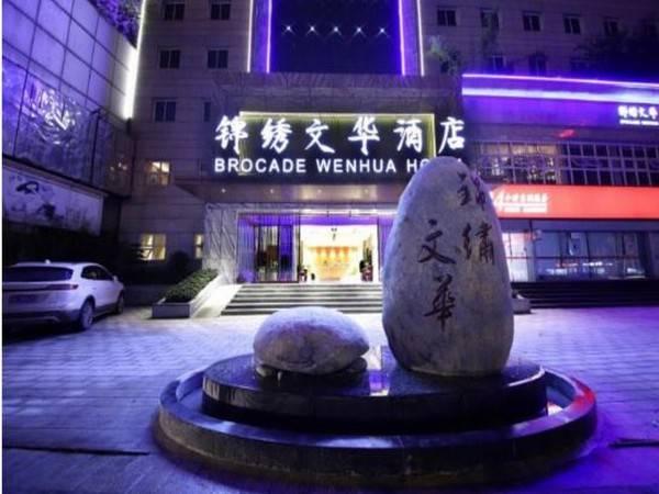 Jing Xiu Wen Hua Hotel