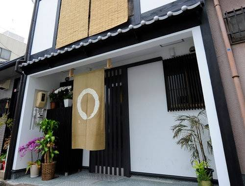 Hotel Kyoto Guest House Hannari