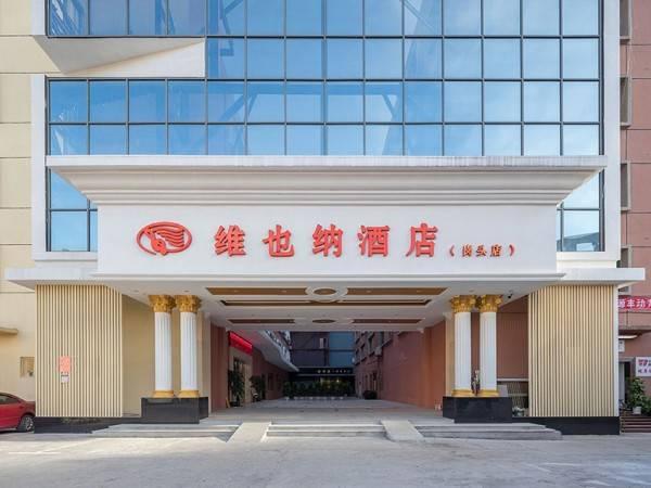 Hotel Vienna Shenzhen Bantian Gangtou