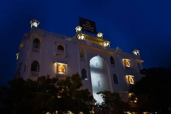 Gumaan Heritage Hotel