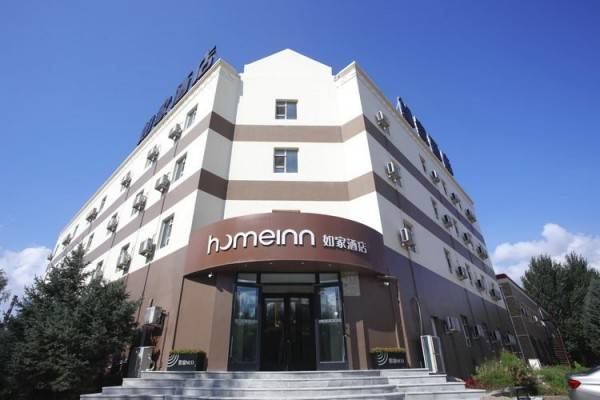 Hotel 如家酒店·neo-哈尔滨平房新疆大街长安福特汽车厂店