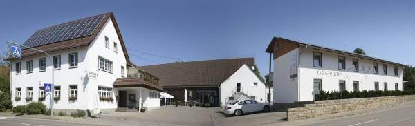 Hotel Lamm Gasthaus Garni