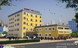Home Inn - Shanghai Xujiahui South Wanping Road branch Xujiahuiwuanpingnan