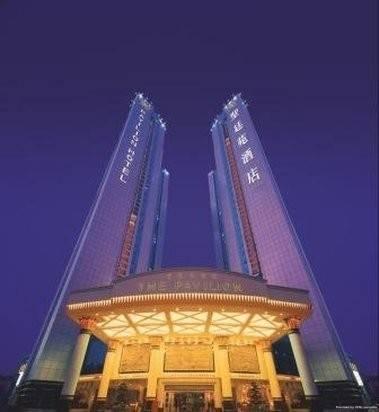 The Pavilion Hotel Century Tower