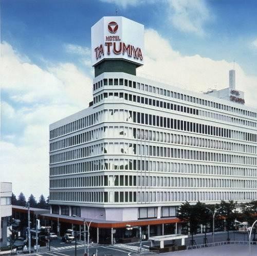 Hotel Tatsumiya (Fukushima)