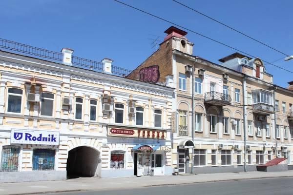 Tonika Hotel
