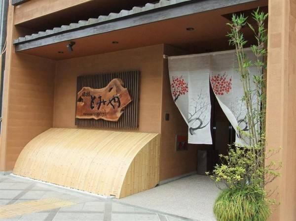 Hotel Tomiya Ryokan
