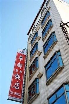 Hwa Du Hotel